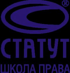 Статут_фирменный_знак(blue)